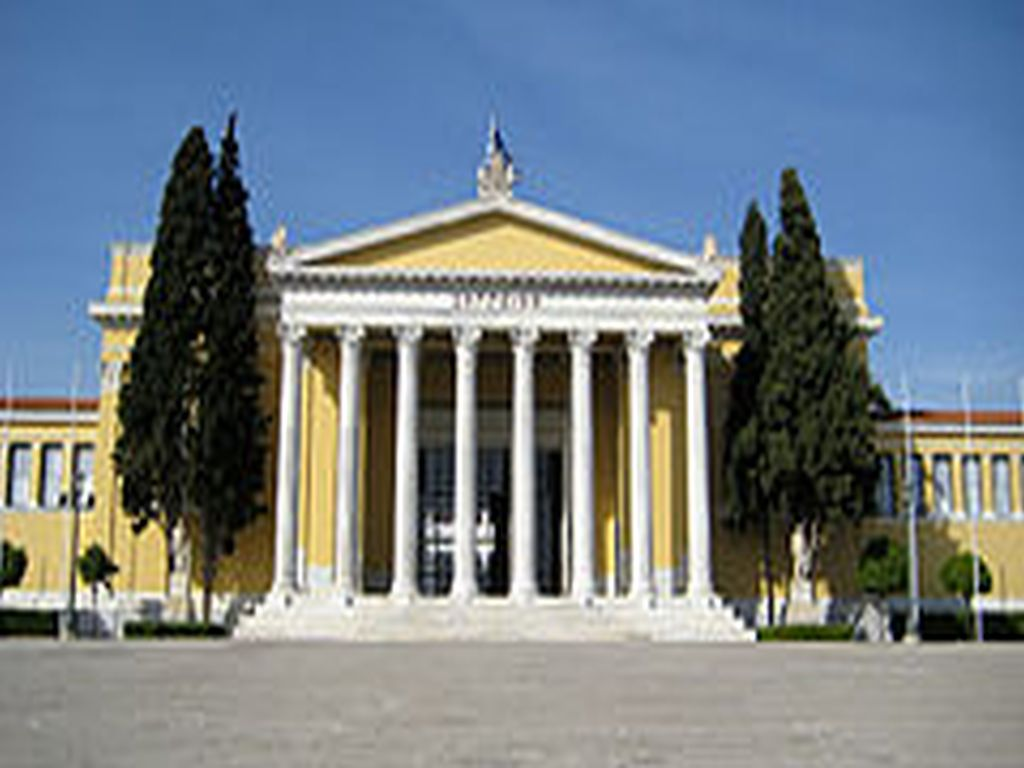 Athens Academy of the Arts Athens Greece